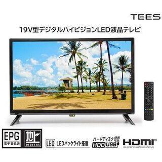 【ネット決済・配送可】【新品未使用】19V型デジタルハイビジョン...