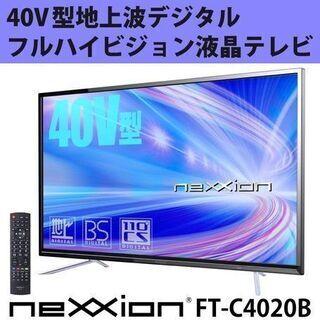 【ネット決済・配送可】【新品未使用】nexxion 40V型 地...