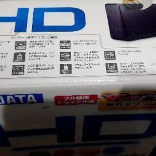 商談中引き取り早い者勝ち 外付けHDD 1TB(1000GB) - 高知市