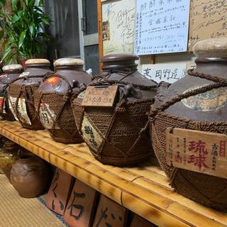 沖縄家庭料理の会