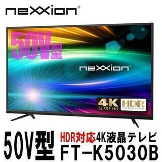 【ネット決済・配送可】【新品未使用】 nexxion 50V型 ...