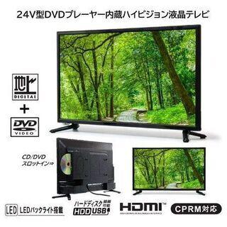 【ネット決済・配送可】【新品未使用】 24V型DVDプレーヤー内...