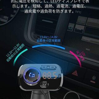 【新品・未使用】FMトランスミッター シガーソケット USB 車載充電器  - 生活雑貨