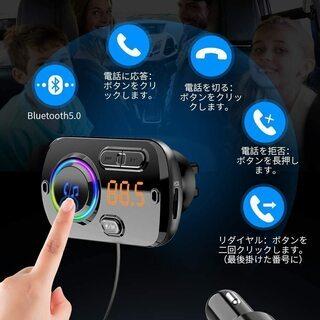 【新品・未使用】FMトランスミッター シガーソケット USB 車載充電器  - 売ります・あげます