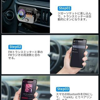 【新品・未使用】FMトランスミッター シガーソケット USB 車載充電器  − 東京都