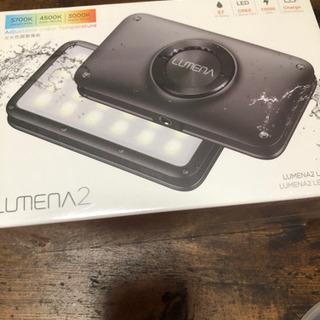 【新品未開封品】ルーメナー2(LUMENA2)
