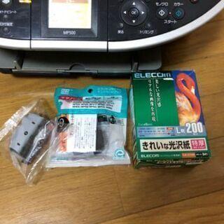 Canon PIXUS MP500