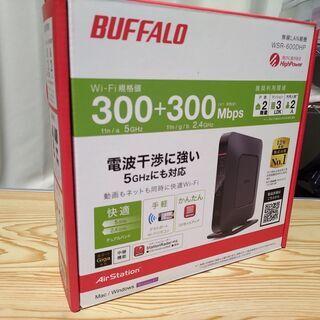 バッファロー 無線LAN WSR-600DHP