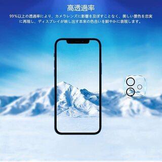【新品・未使用】iPhone 12/12Pro用クリアケース・カメラフィルム - 千代田区