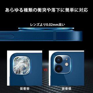 【新品・未使用】iPhone 12/12Pro用クリアケース・カメラフィルム - 売ります・あげます