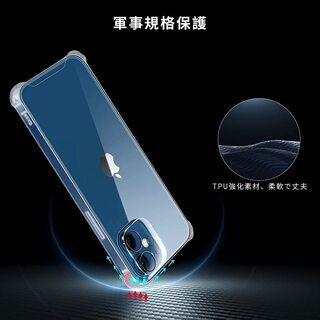 【新品・未使用】iPhone 12/12Pro用クリアケース・カメラフィルム - 生活雑貨