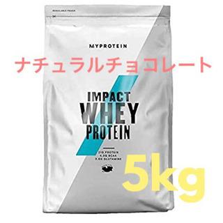 【ネット決済・配送可】マイプロテイン ナチュラルチョコレート 5kg