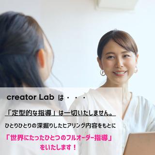 プログラミング・webデザイン・映像編集・副業特化型スクール!生...