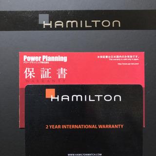 Hamiltonの腕時計 - 函館市