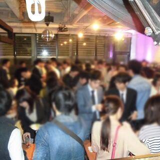 『★本日開催:総参加予想は大多数60~80名★』⇒【100名ビッグパーティー開催/ 女性は参加費500円】 - 福岡市