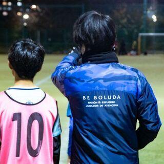 サッカースクール指導者・駅直結フットサルコートの運営スタッフ募集。