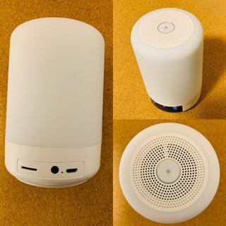 決まりました!多機能 ライトの 目覚まし スピーカー コードレス Bluetooth speaker LED light - 大野城市