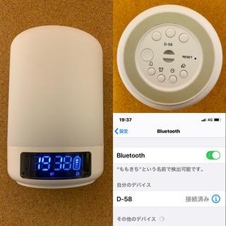 決まりました!多機能 ライトの 目覚まし スピーカー コードレス Bluetooth speaker LED light - 家電