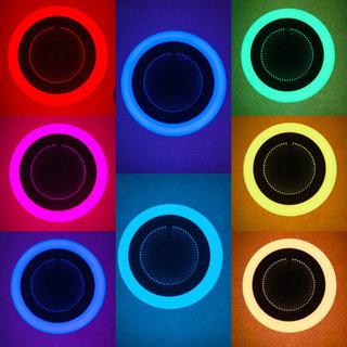 決まりました!多機能 ライトの 目覚まし スピーカー コードレス Bluetooth speaker LED light − 福岡県