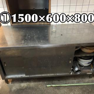 1万円均一!厨房ステンレス作業台など!どれでも1つ1万円!飲食店...