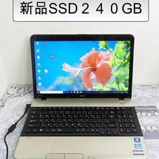 【格安】動作サクサク/SSD/NEC/オシャレ/外付けカメラ付き