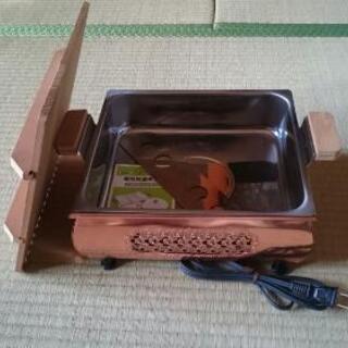 電気保温卓上鍋