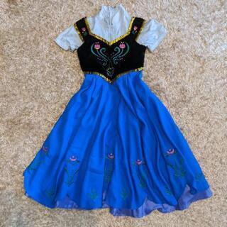 アナのドレス!130美品です