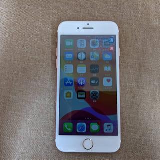 【ネット決済・配送可】【美品】iPhone 7 128 GB  ...