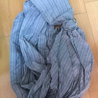 【更に値下げ】布の抱っこ紐 スリング