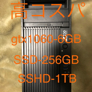 ミドルスペックゲーミングPC 新品SSD