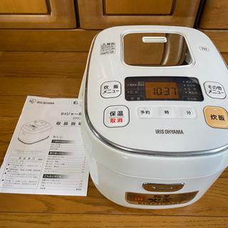 アイリスオーヤマ・極厚火釜・IH炊飯器・5.5合炊き