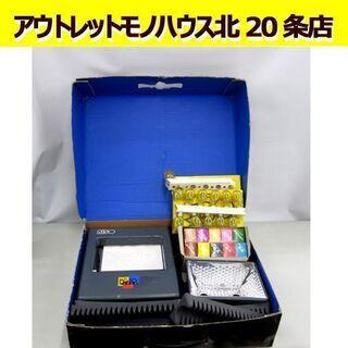 ☆ リソー プリントゴッコ PG-10 SUPER インク…