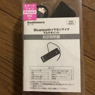 お取引完了 Bluetoothイヤホンマイク 未使用