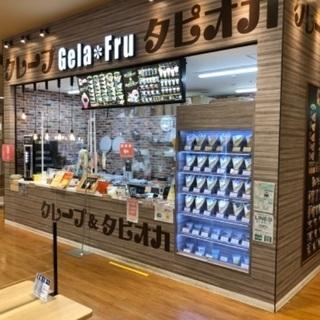 クレープ&タピオカ専門店‼️社員募集!ジェラフル南砂店