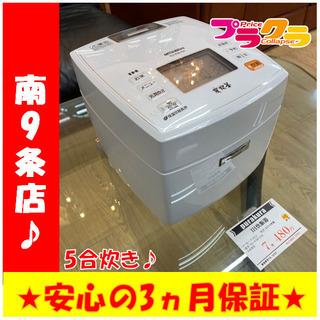 A0028 動作確認済み♪ IH炊飯器 三菱 2014年製 NJ...