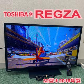 配達無料地域あり*東芝 液晶テレビ レグザ 32型 2016年製...