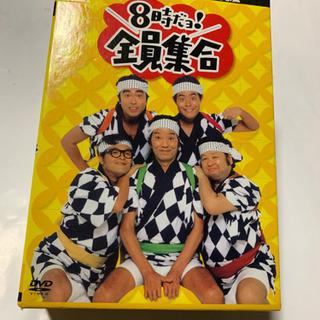 ザ、ドリフターズ、8時だョ!全員集合、DVD3本組