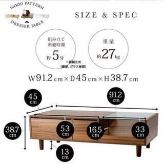 ドレッサーテーブル使用歴半年 − 東京都