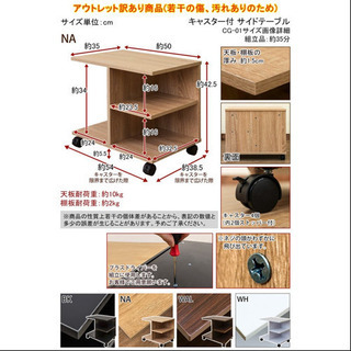 【美品】キャスター付き サイドテーブル  ブラウン - 家具
