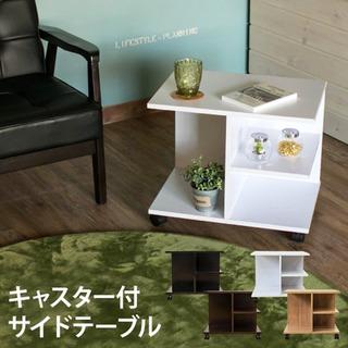 【美品】キャスター付き サイドテーブル  ブラウンの画像