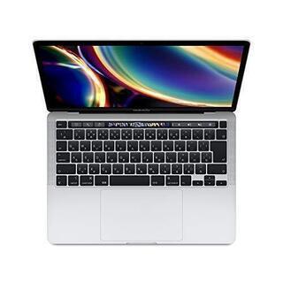 新品 MacBook Pro 13インチ 2019年7月モデル