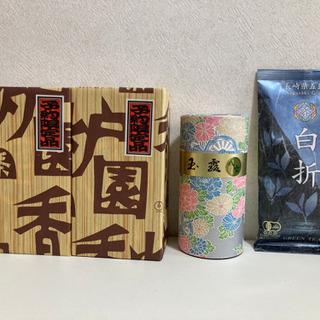 ●お話中●●未開封 アロマ 茶香炉の材料として 高級緑茶
