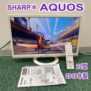 配達無料地域あり*シャープ   液晶テレビ アクオス  22型 ...