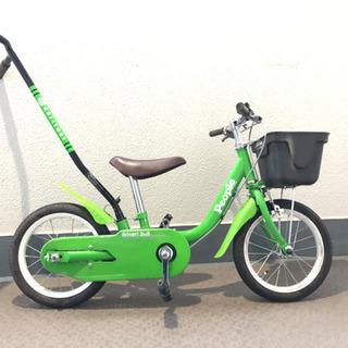 子ども用自転車(IKINARI2-6)