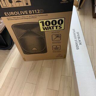 1000Wパワーアンプ( BEHRINGER EUROLIVE ...