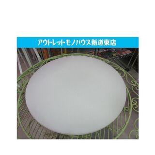 ◇シーリングライト LED 8畳 リモコン付 アイリスオーヤマ ...