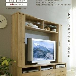 テレビボード ハイタイプの画像