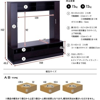 テレビボード ハイタイプ - 家具