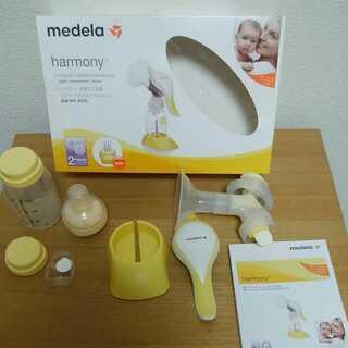 メデラ ハーモニー 手動搾乳器&ママらくハンド搾乳器(おまけ付)