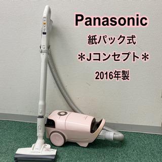 配達無料地域あり*パナソニック 紙パック式掃除機 Jコンセプト ...